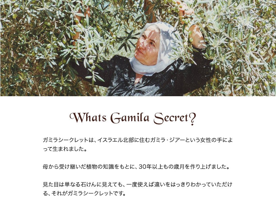 Whats_Gamila