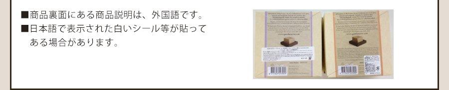 ■商品裏面にある商品説明は、外国語です。 ■日本語で表示された白いシール等が貼ってある場合があります。